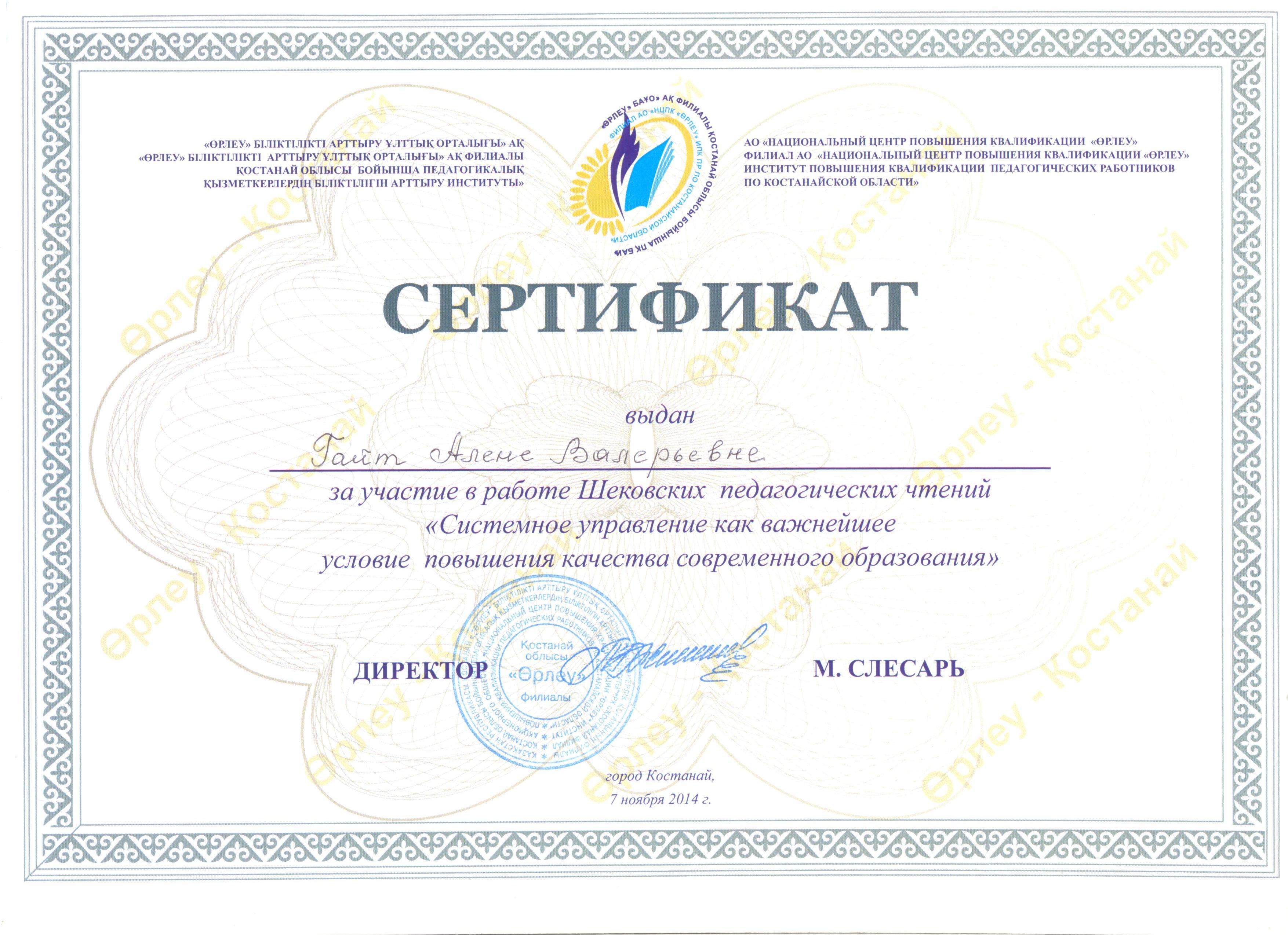 Обложка для диплома где купить в волгограде  быстро сертификат профессионального бухгалтера атырау и самое главное среди факторов препятствующих получения обложка для диплома где купить в